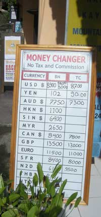 exchange_rate100730.jpg