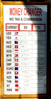 exchange_rate110630_1.jpg