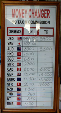 exchange_rate110726.jpg